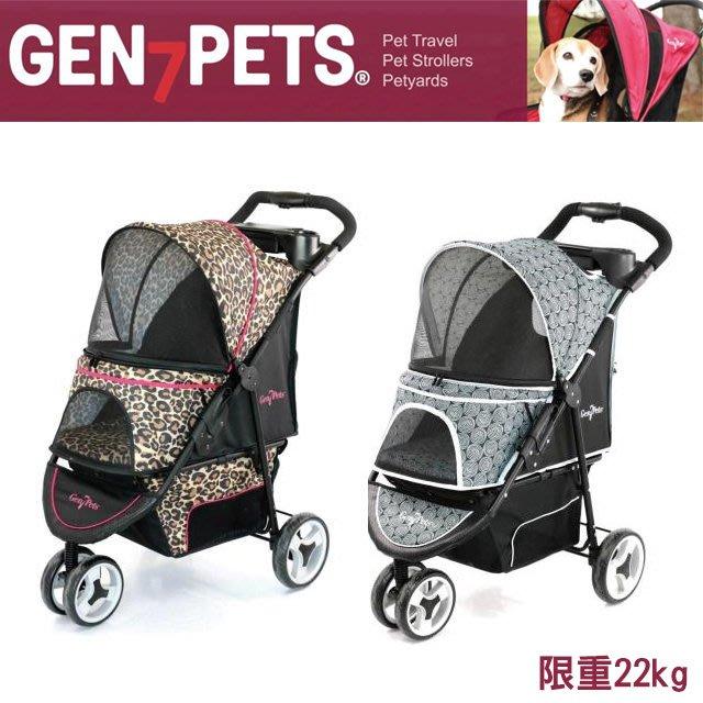 SNOW的家-【Gen7pets】漫步者寵物推車-犬貓小動物用寵物外出推車-各款式可選