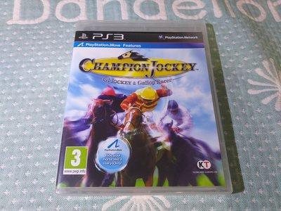 格里菲樂園 ~ PS3 CHAMPION JOCKEY 冠軍騎師 騎師之道 風速神駒 英文版