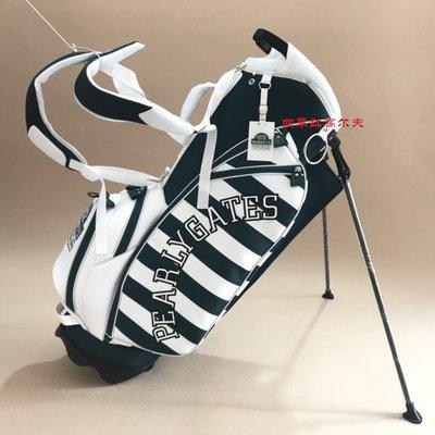 新款高爾夫支架包PEARLYGATES迷彩超輕支架包P通用支架包