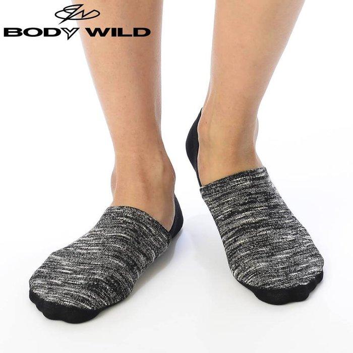 日本進口~GUNZE BODYWILD 男士款 3D立體縫製 超深履 隱形襪(共4款)