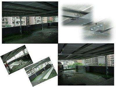 架鐵皮屋興建/改建/換板--屋頂坪琉璃鋼瓦發泡板
