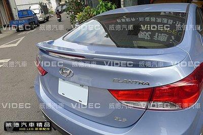 威德汽車 HID HYUNDAI 現代 12-16 ELANTRA ABS 尾翼 含LED 煞車燈 台灣製造 現貨供應中