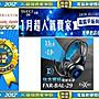 【35年連鎖老店】FOXXRAY 狐鐳 FXR- BAL- 29 ...