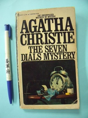 【姜軍府】早期懷舊!《THE SEVEN DIALS MYSTERY》AGATHA CHRISTIE 七面鐘之謎