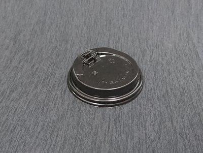 含稅1000個/箱【10oz 12oz 16oz 黑色咖啡杯蓋】黑色塑膠凸蓋 黑凸蓋 熱杯蓋 咖啡蓋