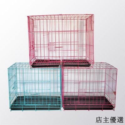 寵物籠全折疊鐵絲狗籠子泰迪貴賓比熊小型犬兔子籠貓籠寵物籠
