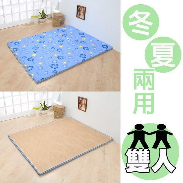 台灣製-莫菲思 合家歡雙人床墊(藍幸運草)