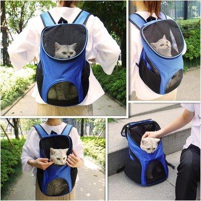 貓包外出便攜寵物貓咪背包後背貓籠子便攜外出包用品  WD    全館免運
