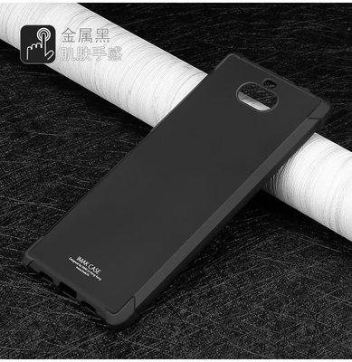 SONY Xperia 1 10 Plus 防摔 透明 磨砂 防滑 矽膠 殼 套 氣囊 三防 全包 10Plus