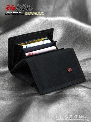 『中秋節-免運』男帆布短款三折簡約學生折疊運動小錢包男生拉鏈布卡包零錢包一體