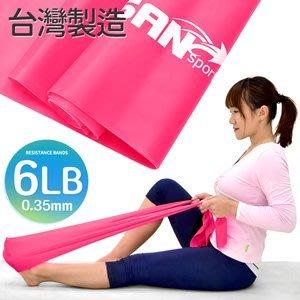 台灣製造6LB彼拉提斯帶韻律瑜珈帶彈力帶皮拉提斯帶拉力帶芭蕾拉筋帶Pilates伸展帶彈力繩P030-36⊙哪裡買⊙