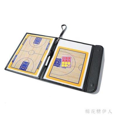 籃球戰術板 足球戰術板 戰術演練板 磁性帶筆擦可擦寫鋁合金大號 AW1830