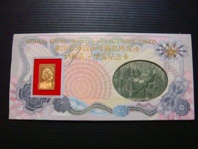 【大三元】美洲紙鈔-美國長灘錢幣收藏品展覽會-瑪麗蓮夢露紀念卡~限量發行~非流通貨幣