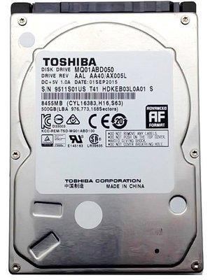 東芝 TOSHIBA 2.5吋 內接式硬碟 SATA HD 5400轉 500G 500GB 【台中恐龍電玩】