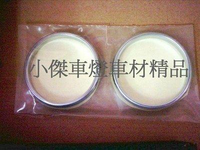 ☆小傑車燈家族☆全新外銷高品質BENZ W202 W210 W140 冷氣調結旋鈕鍍鉻框