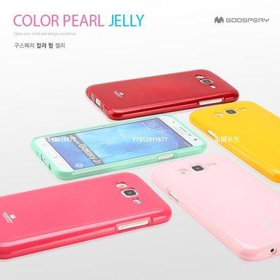 【特價】韓國goospery三星GALAXY J7手機殼J7008保護套J700F J7008閃粉矽膠殼MIS-81334