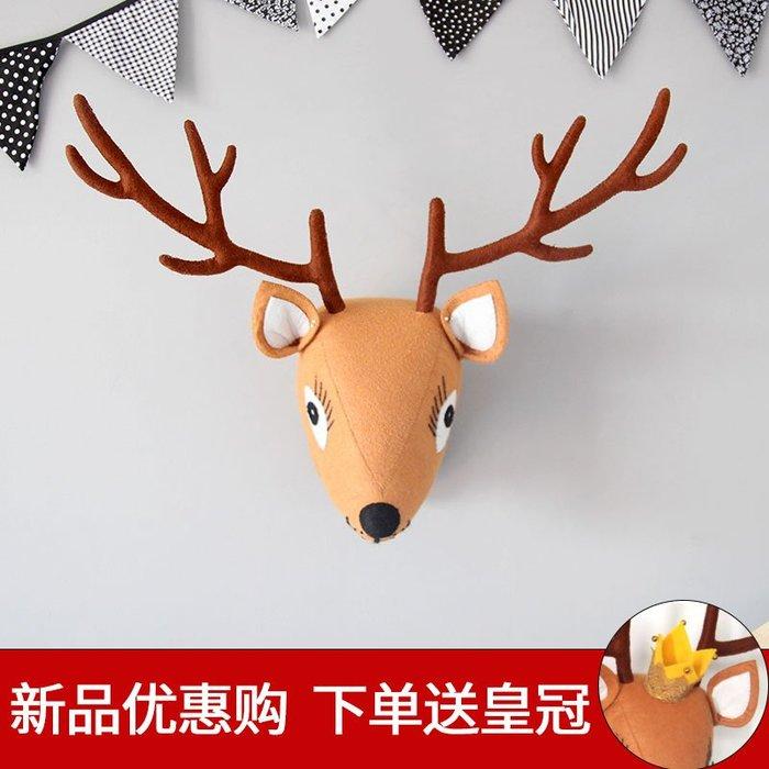〖洋碼頭〗ins北歐創意立體牆壁裝飾掛件馴鹿動物頭像新款牆上臥室牆面裝飾 mlb211