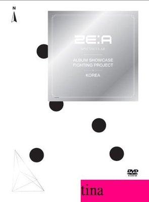 全新帝國之子ZE:A - Spectacular Album Showcase Fighting Project in Korea韓版3DVD中字贈寫真集