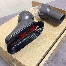 全新盒裝 Dyson 恆隆行公司貨 U型吸頭
