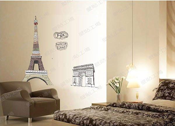 壁貼工場-可超取需裁剪 三代特大尺寸壁貼 壁貼 室內布置 鐵塔  AY1930