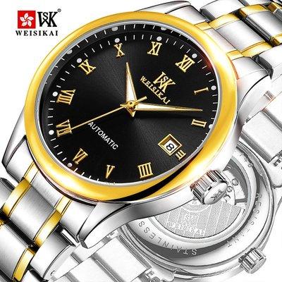 【飾碧得】瑞士WEISIKAI威斯凱羅馬式機械手錶 商務夜光防水男士手錶機械表146B