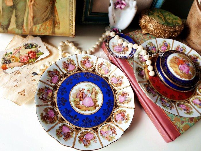 黑爾典藏西洋古董~德國Bavaria談情說愛情侶皇家藍瓷盤/瓷器Fragonard~Vintage擺飾珠寶