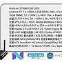 卡巴熊-2021年最新海美迪Q30X Q30-X 4K HDR10藍光ATMOS 藍牙藍芽5.0 WIFI2.4G 5G