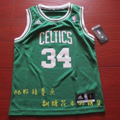 美國正品 NBA adidas 兒童球衣 籃球背心 保羅·皮爾斯 Paul Pierce 塞爾提克隊