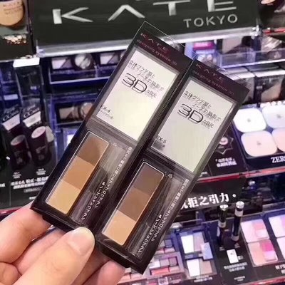 KATE 眉粉 三色眉粉 粉質細膩 不脫妝 適合日常眼妝 自帶刷子 修飾髮際線 眼影 修容粉 眉餅