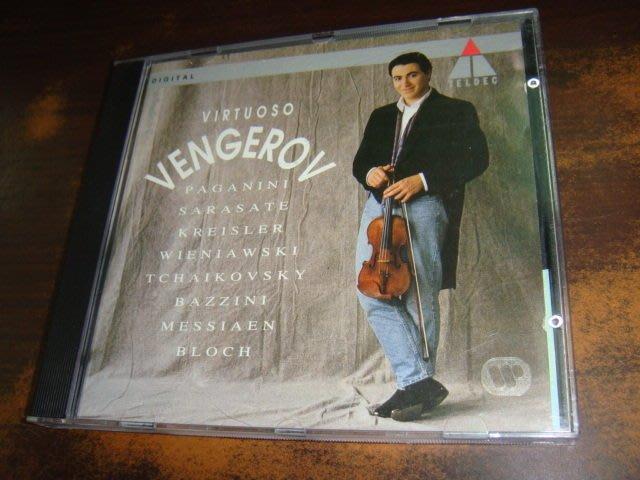 好音悅 Vengerov 凡格羅夫 Virtuoso 超技小提琴名演集 TELDEC 德版 9031-77351-2