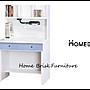 【宏興HOME BRISK】烤白水藍2.7尺書桌(全組...