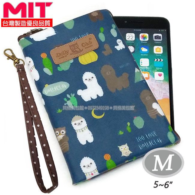 【現貨手機包】貝格美包館 單拉鍊手機袋 B1L 深藍沙漠羊駝與貓頭鷹 5~6吋 台灣製防水包