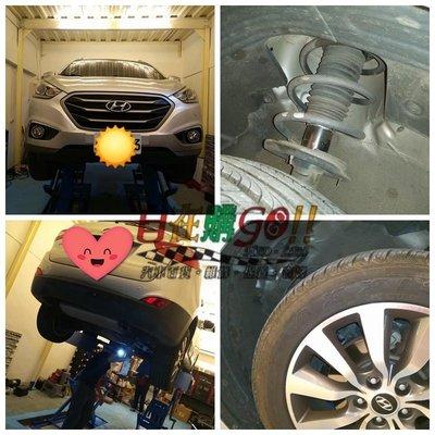 自在購汽車百貨 現代IX35 緩衝墊 彈簧避震墊 原廠避震器 4輪完工價1900元