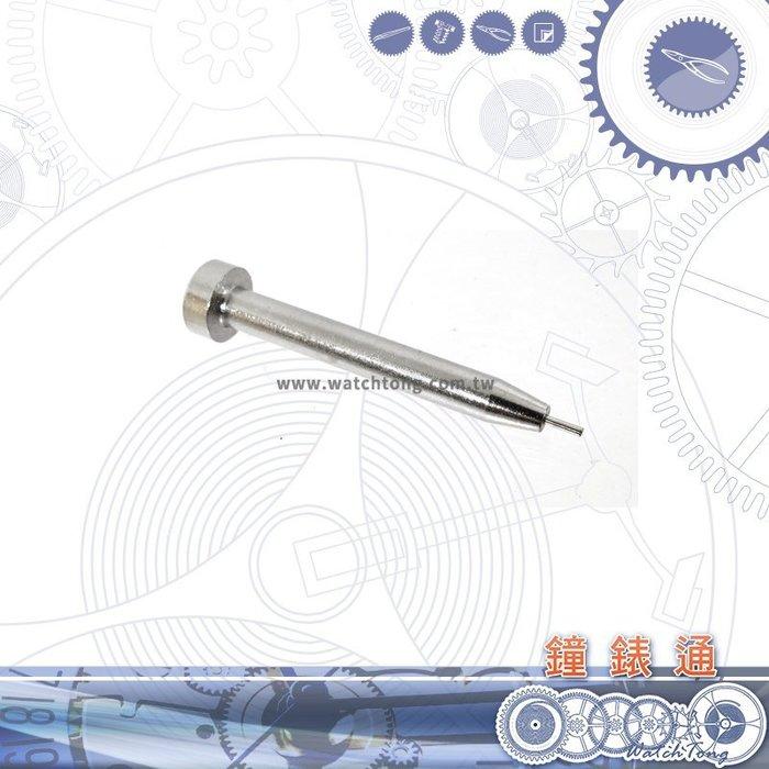 【鐘錶通】05B.1001 錶帶撞針器汰換針_平頭_單售/鐵帶打栓器專用├手錶錶帶工具/金屬手鍊拆裝工具┤