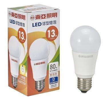 東亞13W LED球泡全周光300度 LED 13W 球泡E26 / E27白光全電壓保固一年