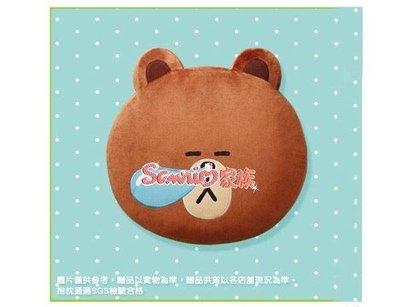 《東京家族》正品 Rilakkuma 懶懶熊  毛絨抱枕午安枕靠枕