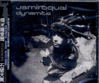 【出清價】石破天驚 Dynamite/傑米羅奎爾 Jamiroquai --- 5201119