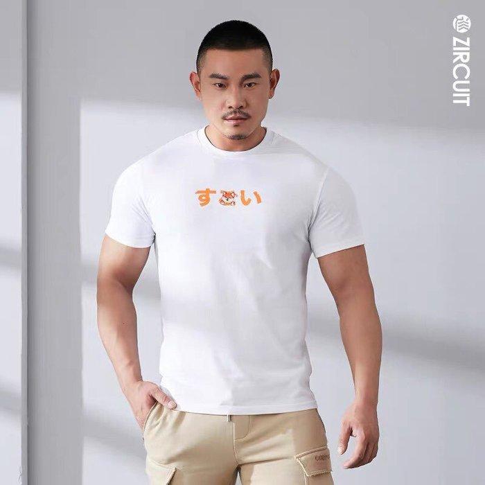 【OTOKO Men's Boutique】巡:很厲害修身TEE/白色/柴犬(台灣獨家代理)