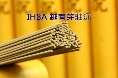 IH8A ※超群香業※ 越南 芽莊 沉 ∅1.14mm 七吋細 臥香 20g  不附臥香座