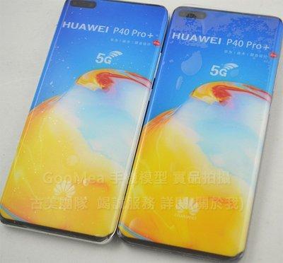GooMea模型精仿 彩屏Huawei華為P40 Pro+6.58吋展示Dummy樣品包膜假機道具沒收玩具摔機拍戲