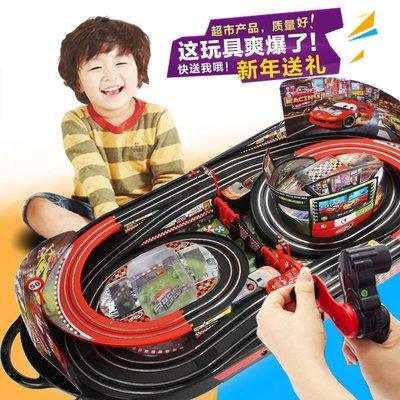 {正品現貨} 軌道賽車玩具電動遙控兒童男孩雙人手搖賽道小汽車套裝總動員麥昆