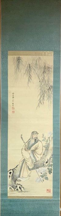 【阿鴻之寶】日本回流 高士圖