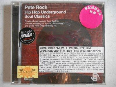 Pete Rock - Lost & Found: Hip Hop Underground Soul Class 雙CD