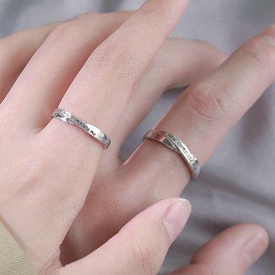 熱銷#《you complete me》情侶戒指女一對情侶款銀對戒紀念禮物送男友