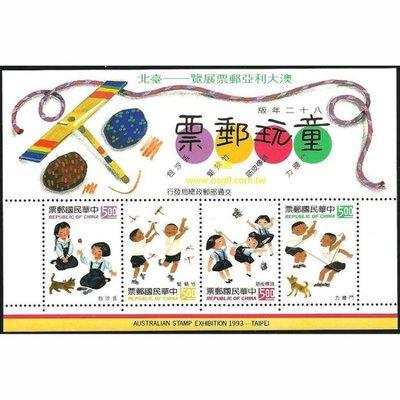 【萬龍】(631)(特319)【澳大利亞郵票展覽 台北】紀念郵票小全張(專319)上品