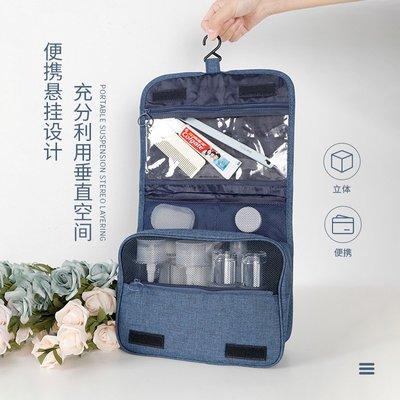 化妝包旅行洗漱包男士大容量防水洗漱袋便攜出差化妝包品女護膚品收納包