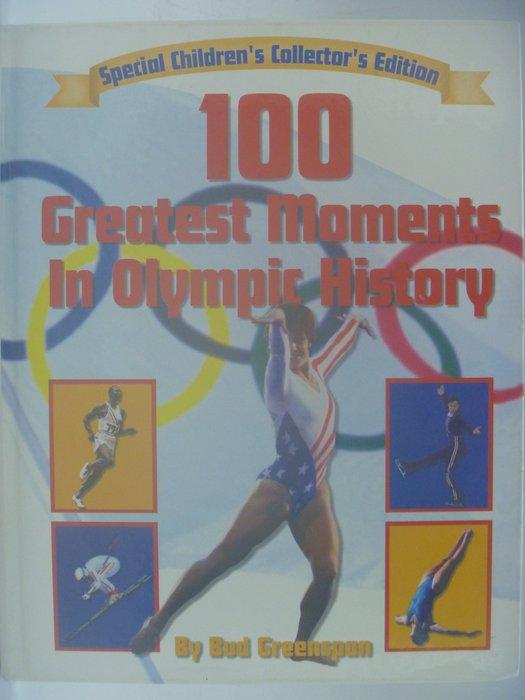 【月界】100 Greatest Moments in Olympic History_奧運_原價700 〖體育〗AJU