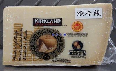 美兒小舖COSTCO好市多代購~KIRKLAND 帕瑪森蘿吉諾乾酪-36個月熟成(秤重商品-約0.65kg/塊)