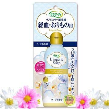 【JPGO】日本進口 小林製藥 血污去...