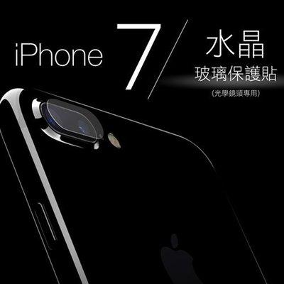 EverDry系列|8H 水晶玻璃鏡頭抗刮保護貼【光學鏡頭專用】iPhone7 TR70 S7edge Note5